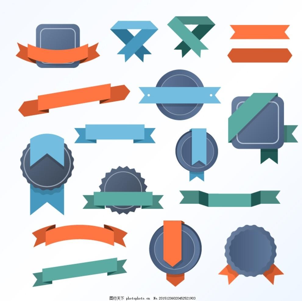 彩色 折纸 创意 复古 学院 设计 标签素材 设计 底纹边框 边框相框 ai