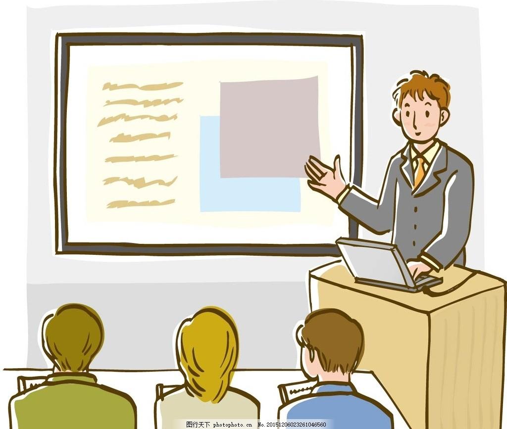卡通矢量人物办公人物 矢量人物 矢量男士 电脑 桌子 办公 卡通素材