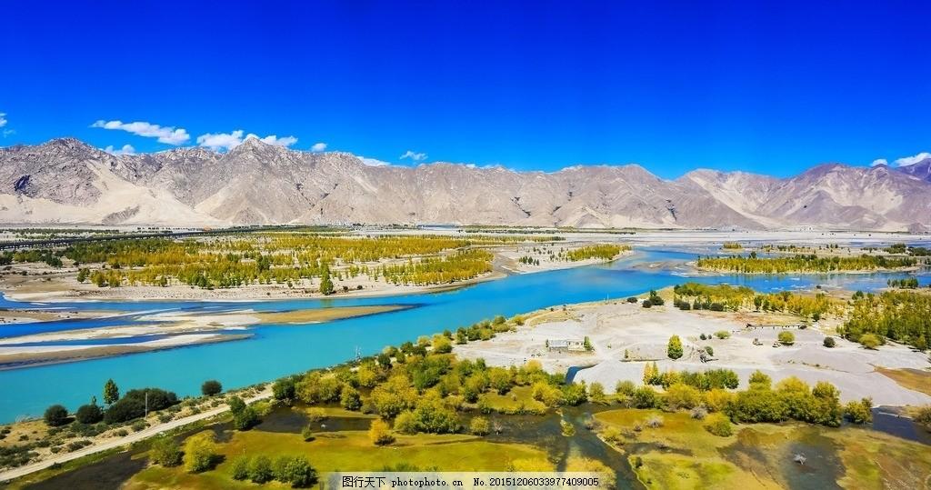 西藏纳木错风景区 纳木错风景区 自然 山水 湖泊 草原 蓝天白云 高山