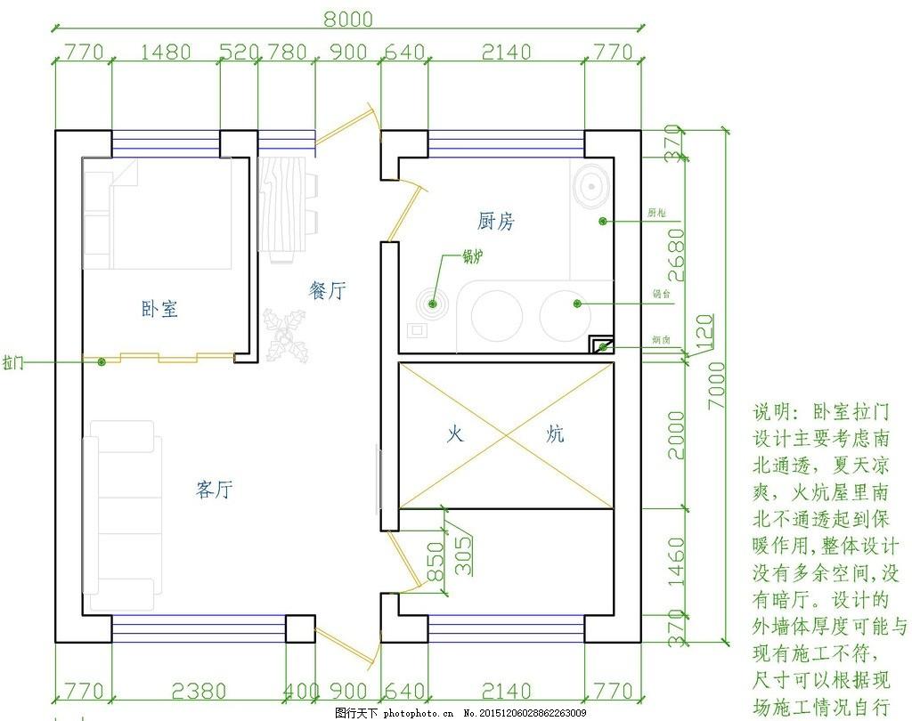 平房平面施工图 办公 平房设计图 平面图 源文件