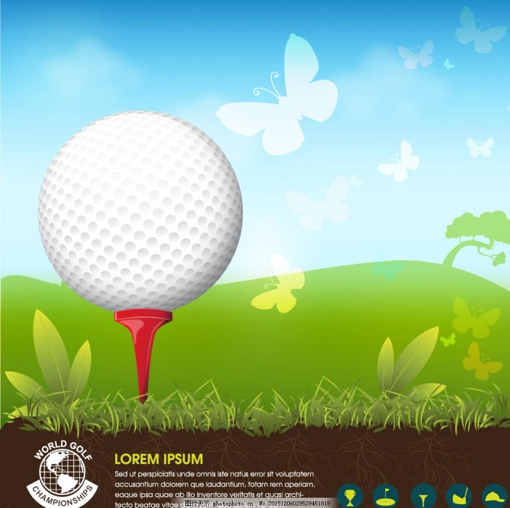 高尔夫球主题
