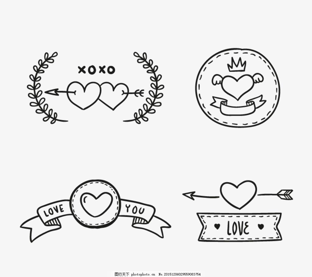 爱心 标签 图标 心形 心型 橄榄枝 翅膀 皇冠 丝带 横幅 条幅 箭头