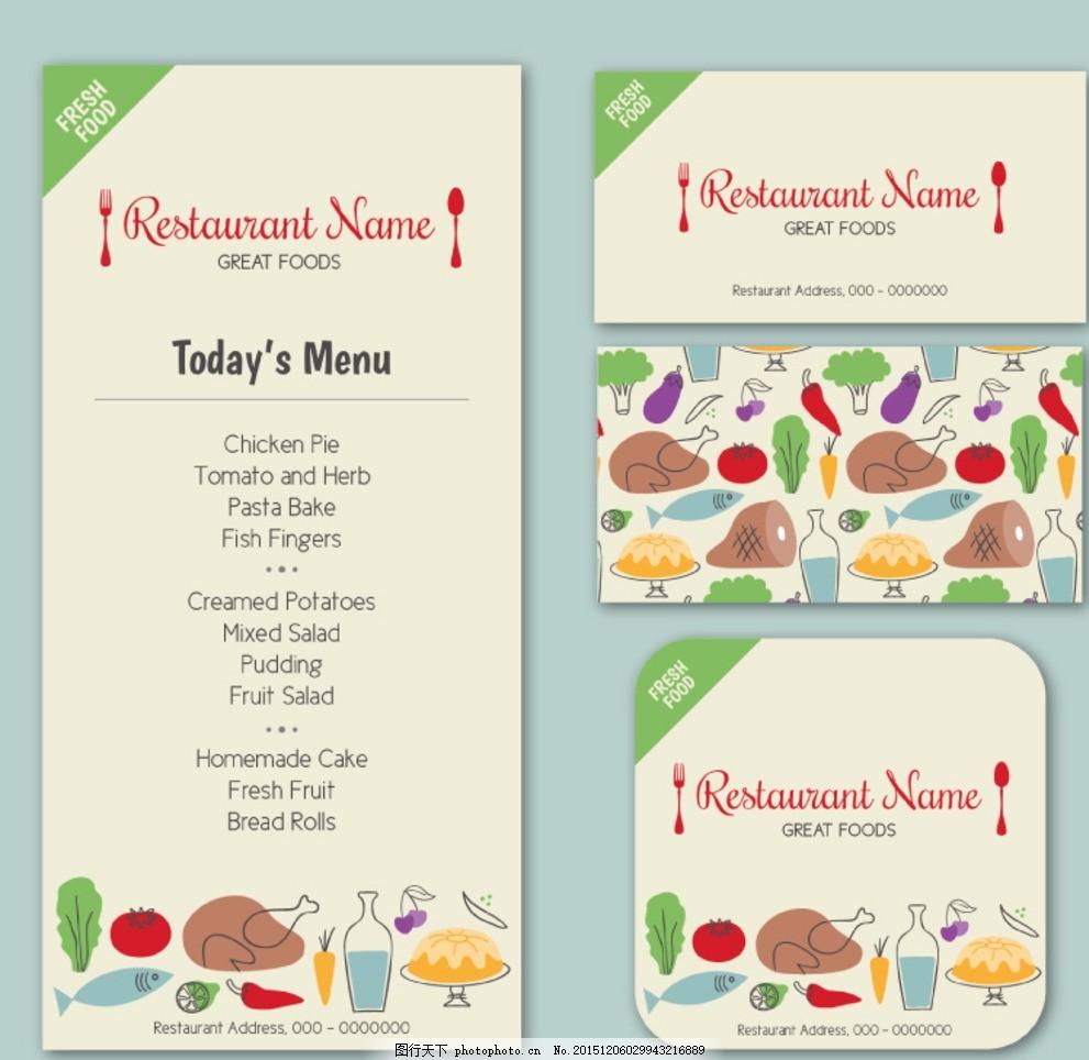 餐厅名片点餐卡 餐厅 名片 点餐卡 桌牌 会员卡 广告设计宣传 设计