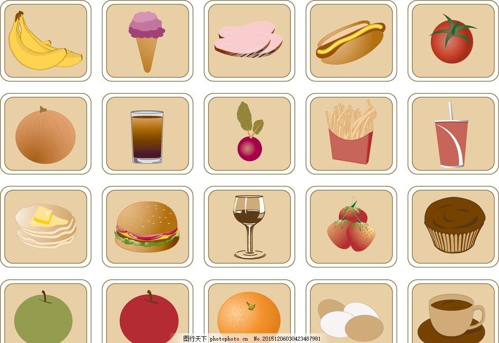 美食汉堡水果 美食 汉堡 香蕉 咖啡 薯条 冰激凌 卡通水果 墙纸 房屋