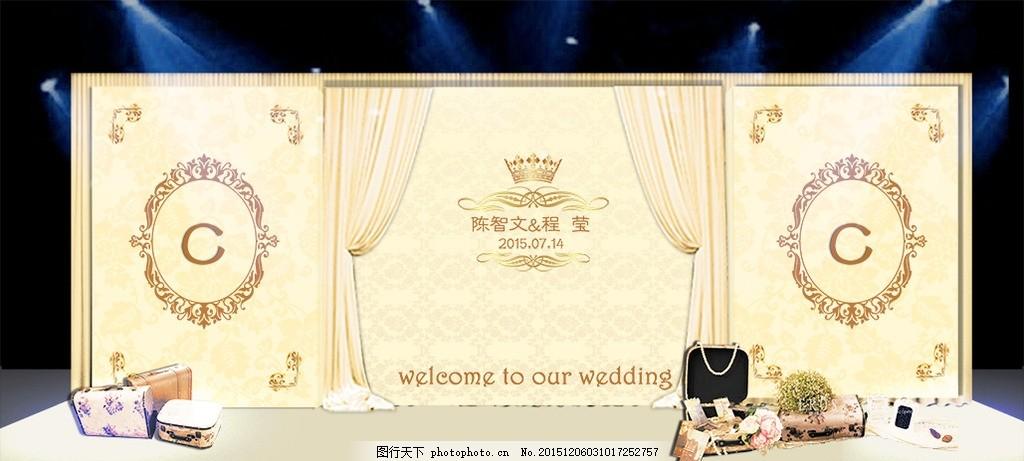 婚礼背景 浪漫婚礼 璀璨婚礼 蓝宝石婚礼 城堡婚礼 钻石婚礼 浪漫星空
