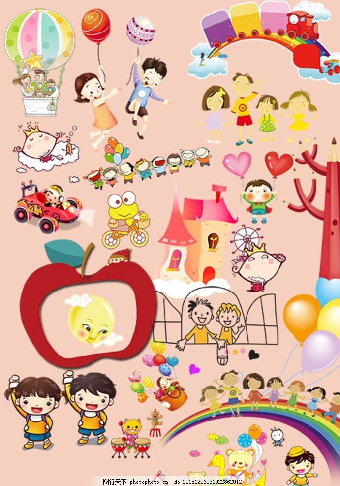 儿童卡通素材 彩虹 长颈鹿 钓鱼 儿童卡通 儿童素材 飞机 蘑菇 蘑菇屋