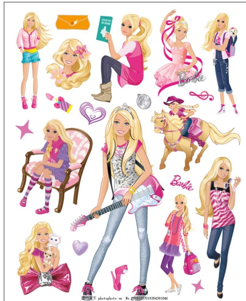 芭比集合 娃娃 卡通芭比娃娃 人物 可爱 组合 汇总 高清 造型