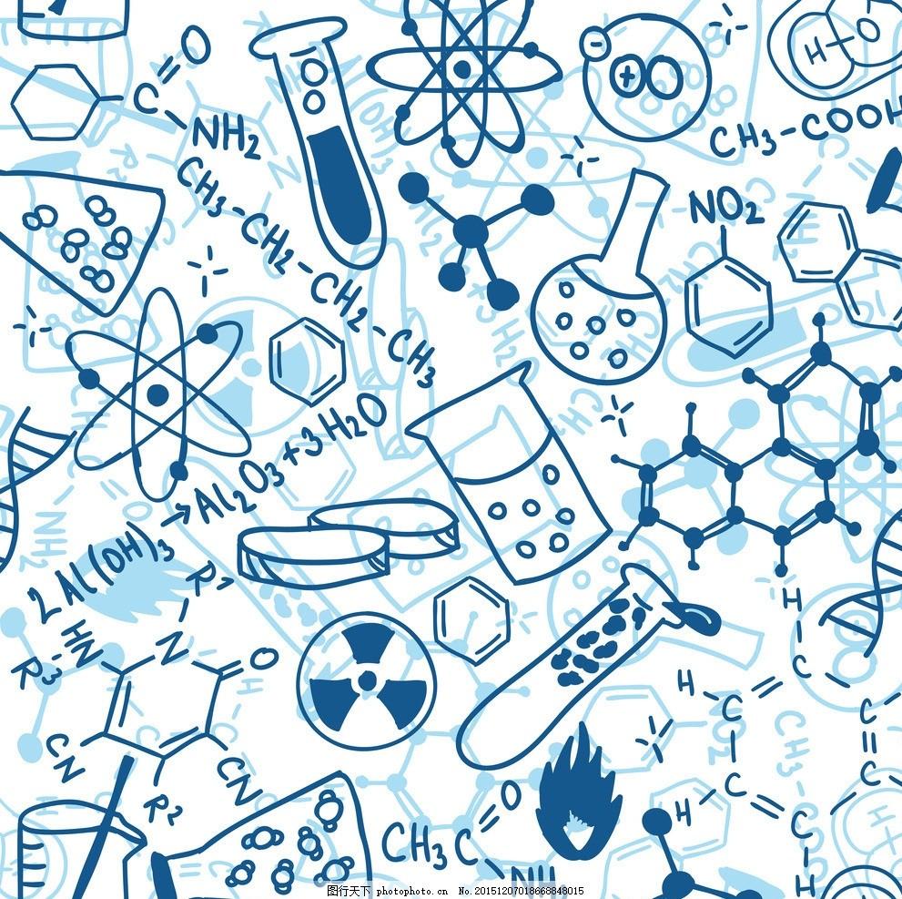 化学器材拼剪 仪器 有机化学 核工业 危险 漫画 动漫动画图片