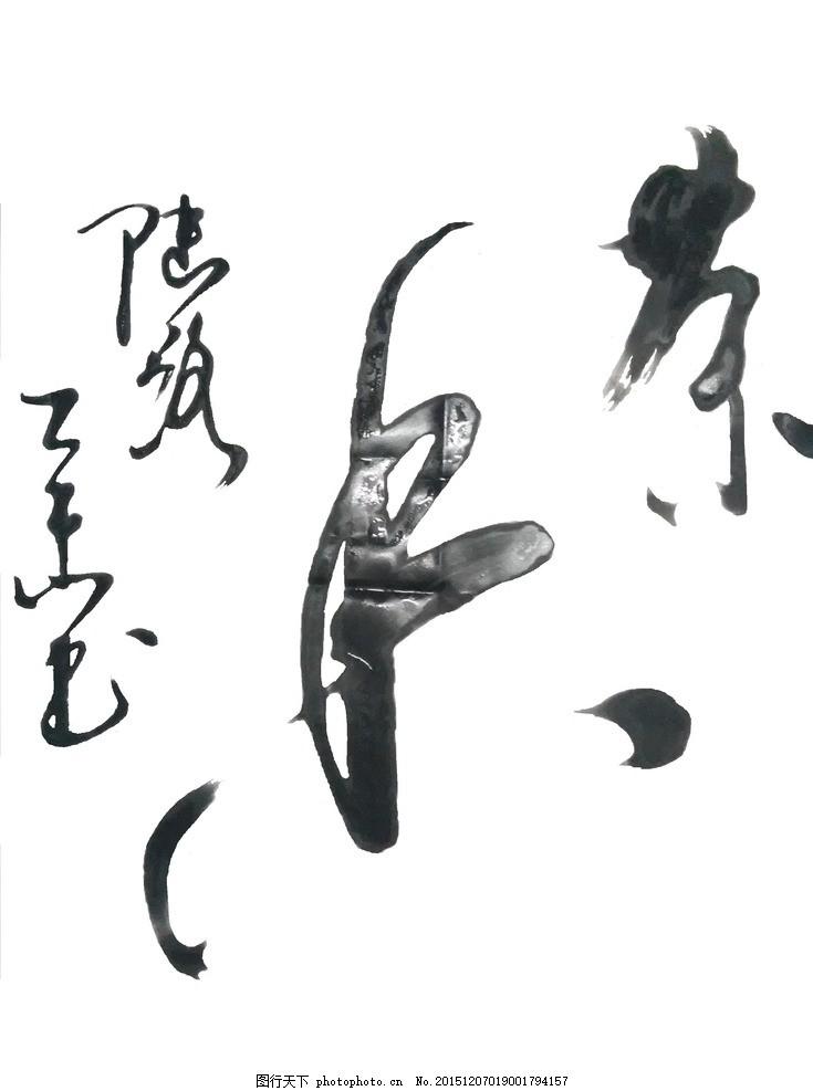 贵州茶香来简谱歌谱