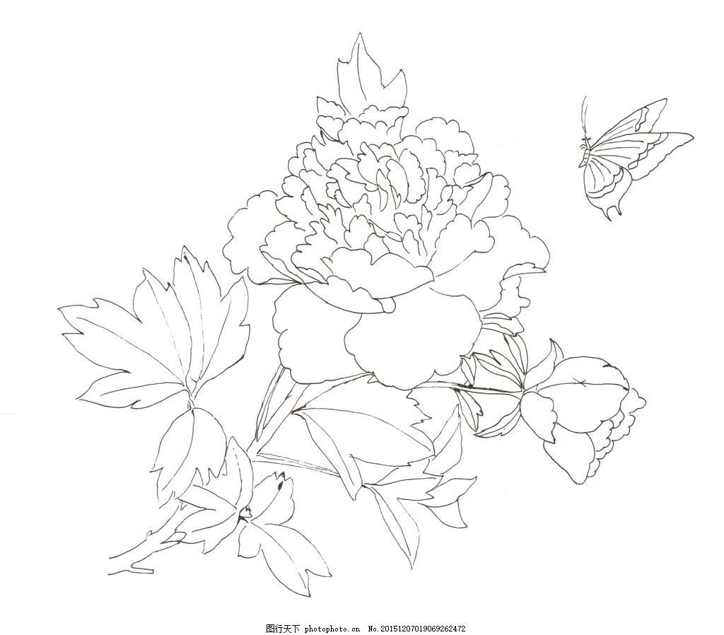 工笔画线稿 牡丹 蝴蝶 高清工笔画 工笔画素材 设计 设计 文化艺术