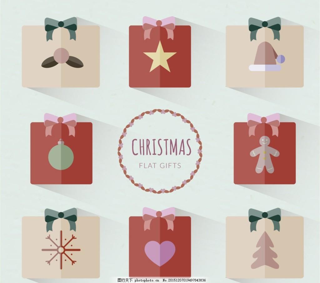 扁平化圣诞节礼盒 槲寄生 圣诞节 星星 五角星 圣诞帽 吊球 花环 花边