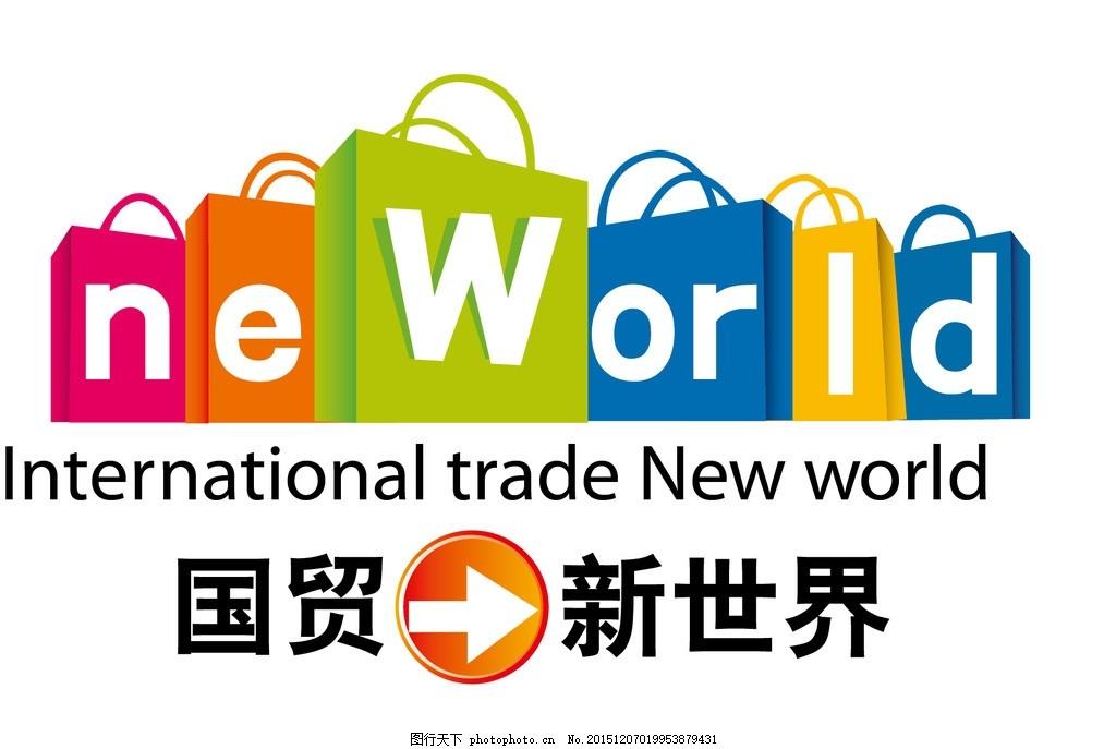 商场logo