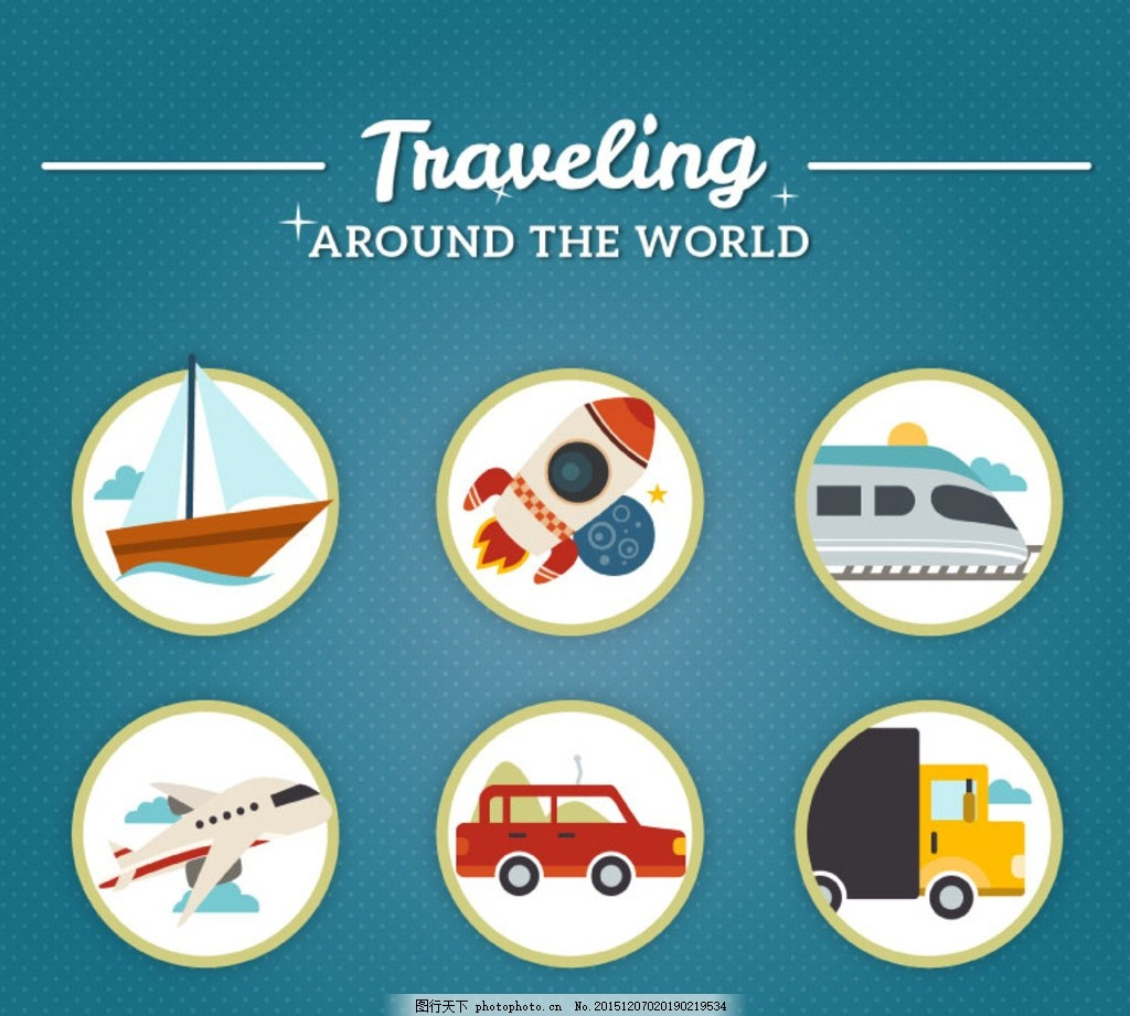 旅行度假图标 矢量素材 火箭 运输车 汽车 飞机 火车 帆船 扁平化