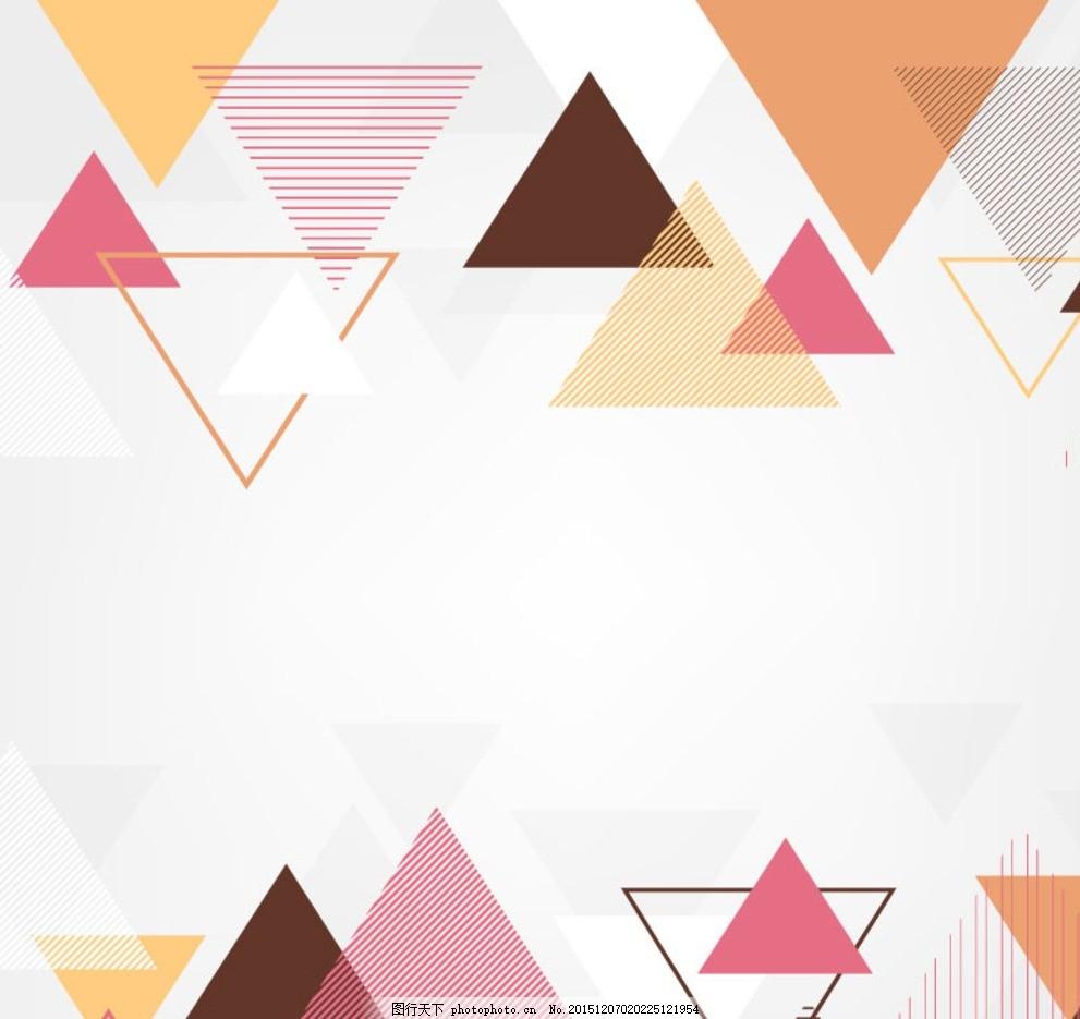 三角形背景