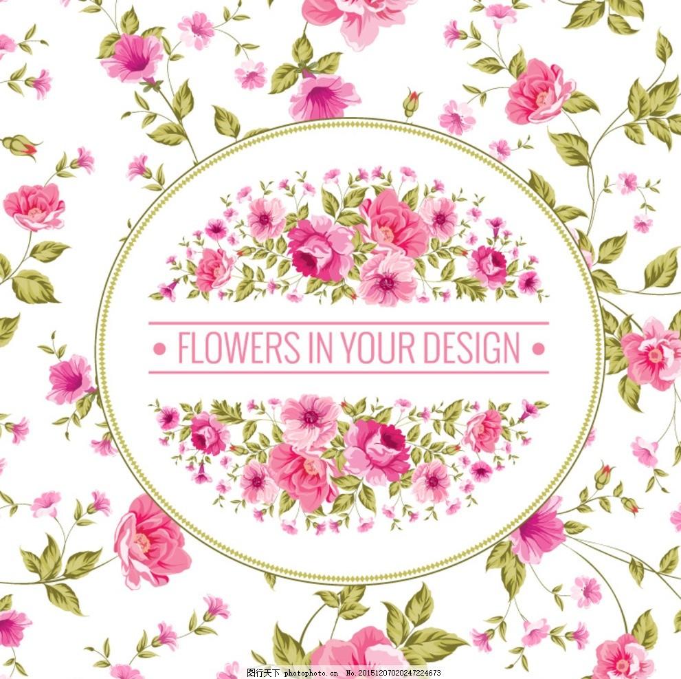 牡丹花 花卉 标签 背景 春鹃 映山红 矢量图 花朵花纹 设计 底纹边框