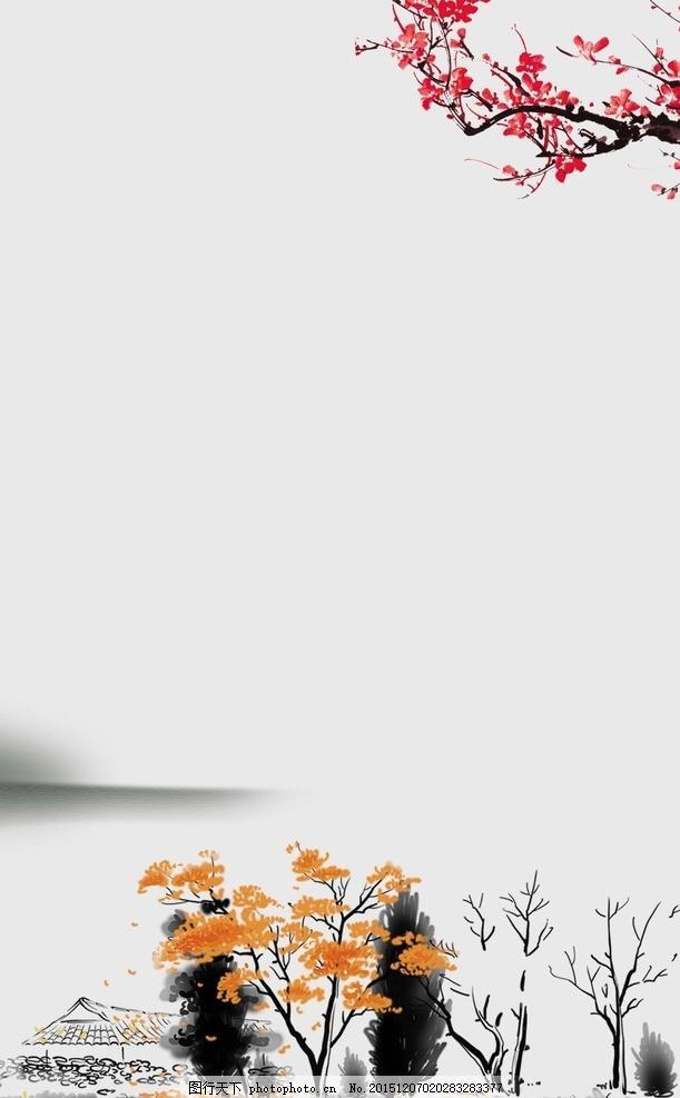 水墨素材 水墨 素材 古风 中国风 模板 设计 底纹边框 背景底纹 pdf