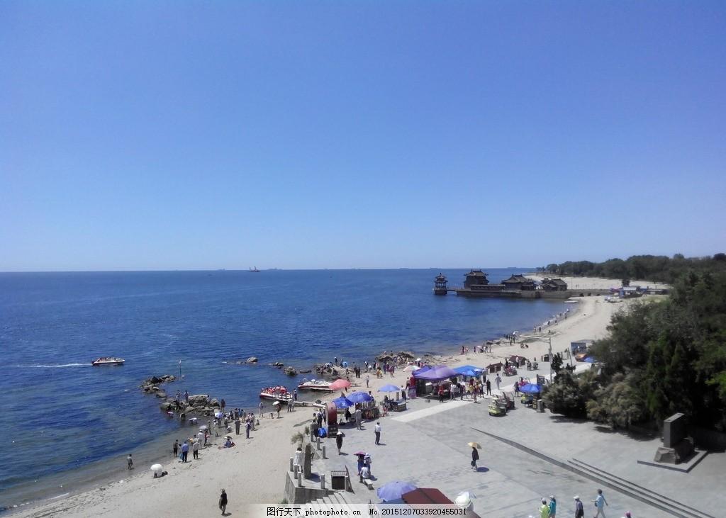 山海关老龙头风景区 秦皇岛 古长城 名胜区 旅游景点 海边沙滩
