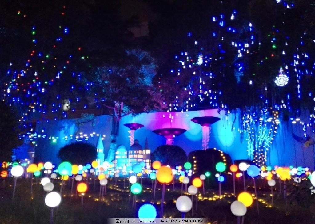 设计图库 自然景观 旅游摄影  中山古镇灯光艺术节 插地灯 满天星灯饰