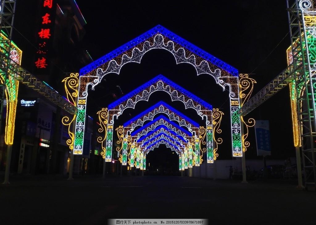 设计图库 自然景观 旅游摄影  中山古镇灯光艺术节 时光隧道 时光之门