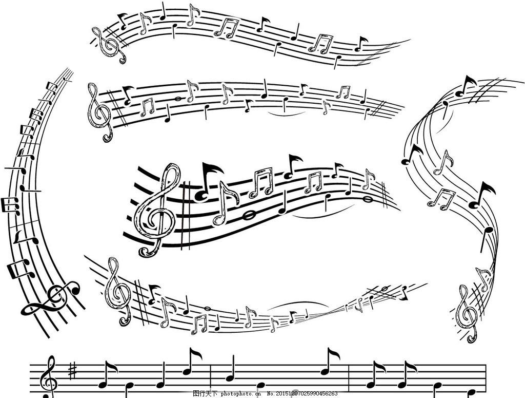 乐谱 ai矢量图 简易 音乐 音符 五线谱 办公用品 学习用品 小提琴