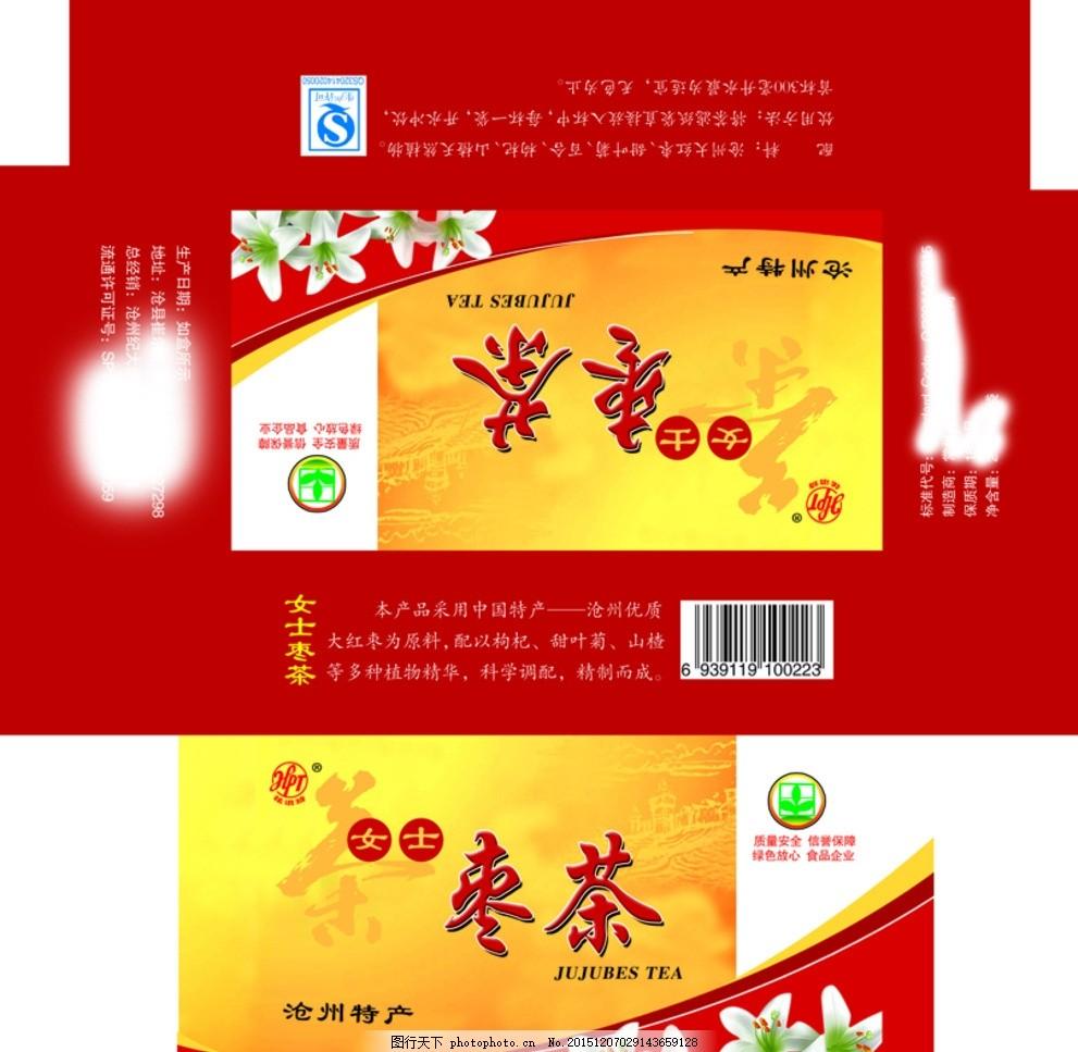 枣包装盒 包装盒 高端礼品盒 礼品盒 红枣 高端礼盒 设计 广告设计 包