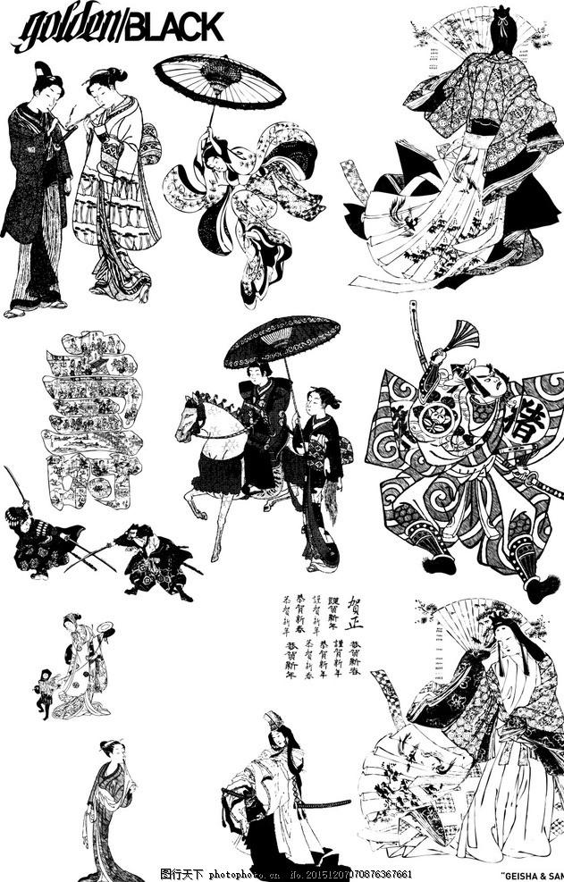 日本人物插画 美女 黑白 矢量图 骑马 手绘 矢量素材 广告设计