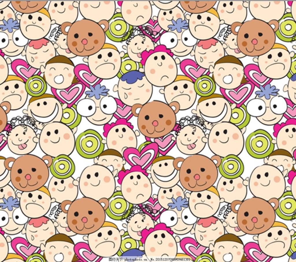 可爱娃娃人头 卡通布花 卡通动物 人头卡通画 动物图案 卡通背景 可爱
