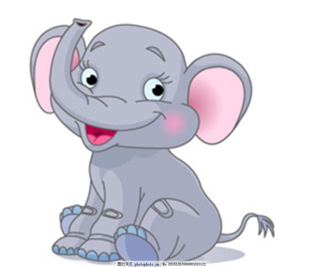 可爱卡通大象