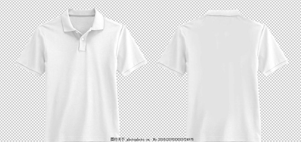 t恤衫 白t恤 白半截袖 白色上衣 t恤 半袖正背面 设计 psd分层素材