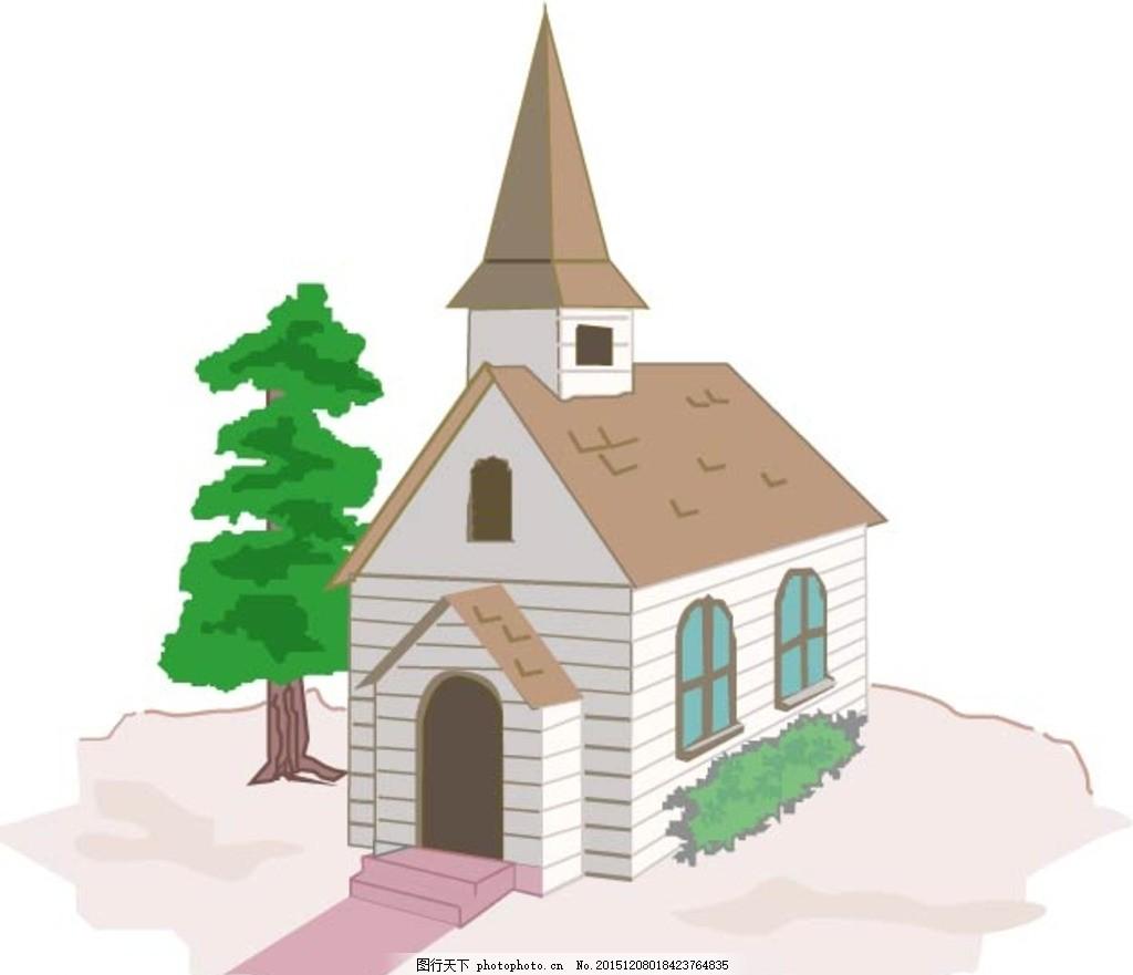 房子矢量图 房子 手绘 动漫 二次元 ai 矢量图 设计 动漫动画 风景