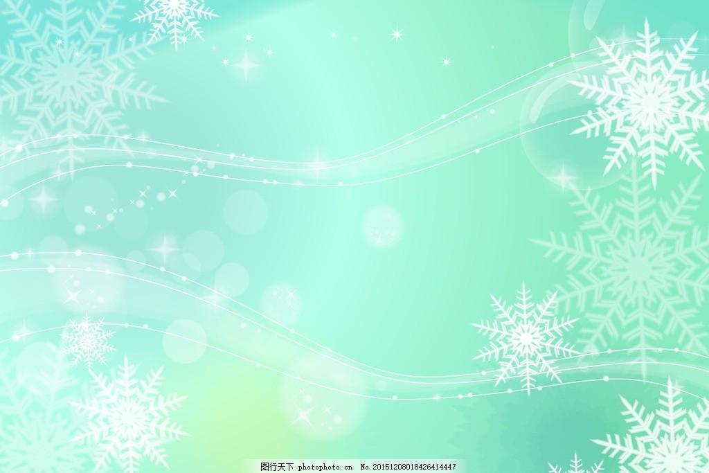雪花背景 雪花 线条 光线 泡泡 渐变底色 设计 动漫动画 风景漫画 300