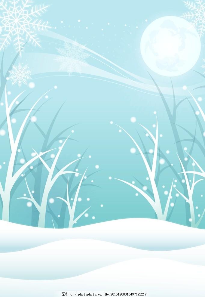冬日雪景 雪景 树木 阳光 太阳 雪花 动画 设计 动漫动画 风景漫画