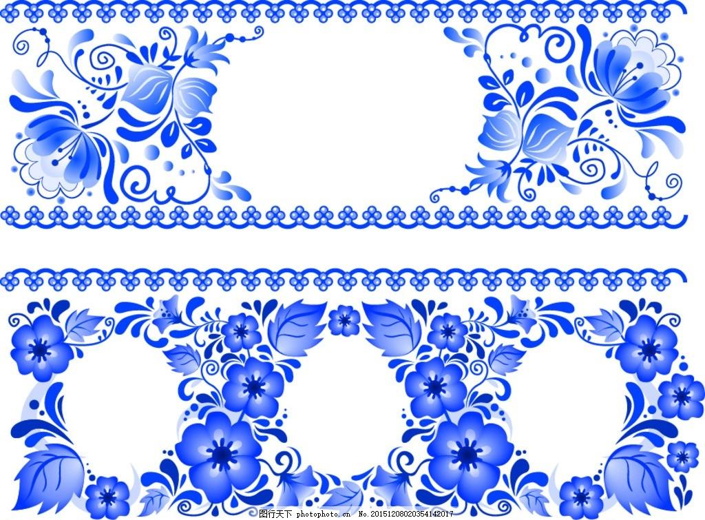 纸纹 花纹 青花瓷 瓷砖花纹 底纹 eps 设计 底纹边框 花边花纹 eps