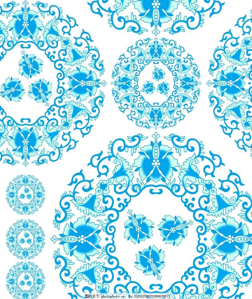 青花瓷 线条 边框 蓝色几何图 高清 矢量 分层图 设计 底纹边框 花边