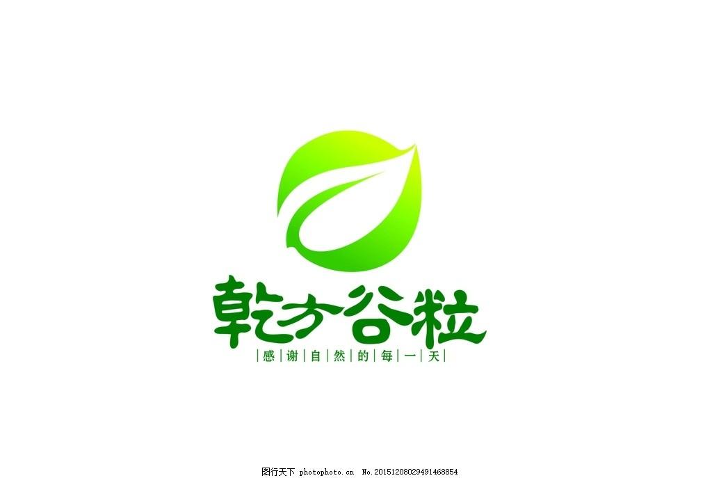 大米标志      标志 绿色 大米 水稻 设计 广告设计 logo设计 ai图片