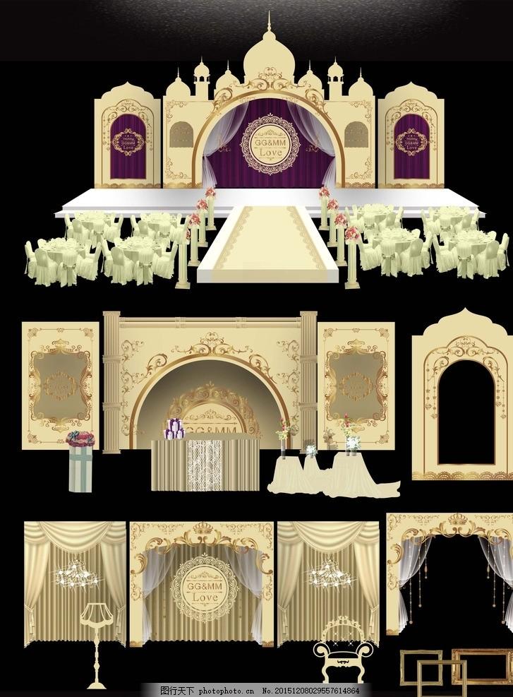 kt板 婚庆背景 婚庆喷绘 高端婚礼 主题婚礼 场布效果图 紫色 欧式