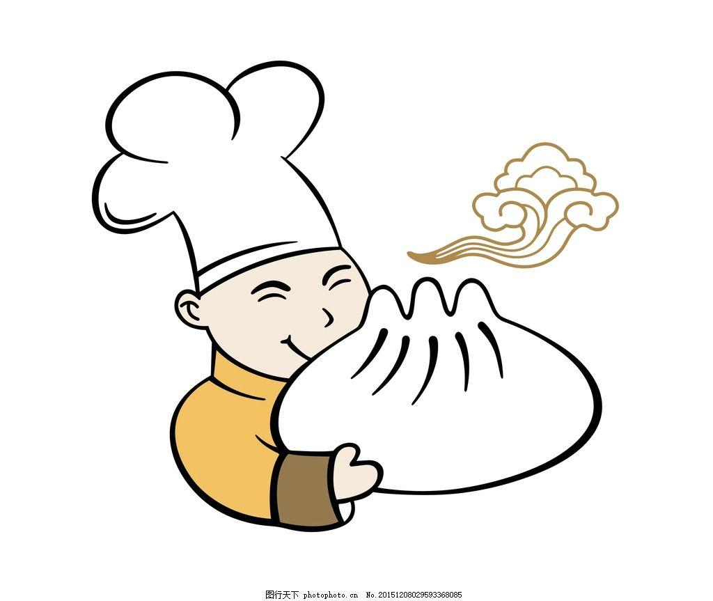 手绘反白厨师头像