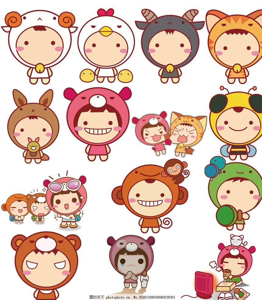 卡通小猴子 卡通小猴仔 卡通动物 卡通形象 可爱动物 拟人化 矢量动物