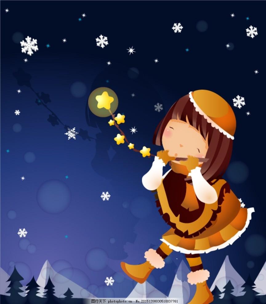 女孩-冬天的夜晚 女孩冬天的夜晚 夜晚主题 韩国 四季可爱 矢量可爱