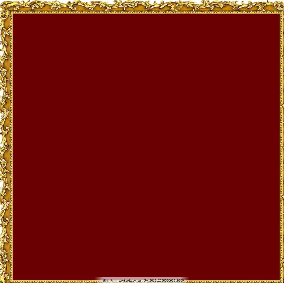 复古边框 大气边框 黄色边框 方形边框 正方形边框 设计 psd分层素材