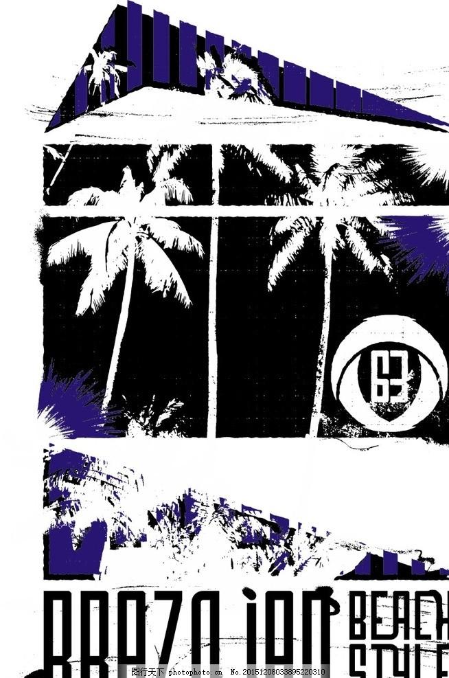 椰子树热带 线条图 英文 黑白 素描 印花 夏天 夏日 树叶线图