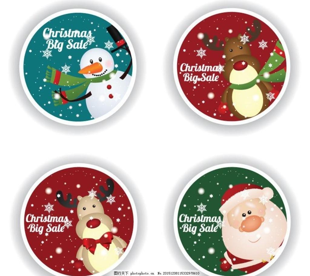 贺卡 卡片 雪花 雪人 驯鹿 麋鹿 鹿 动物 蝴蝶结 圣诞老人 图标 标签