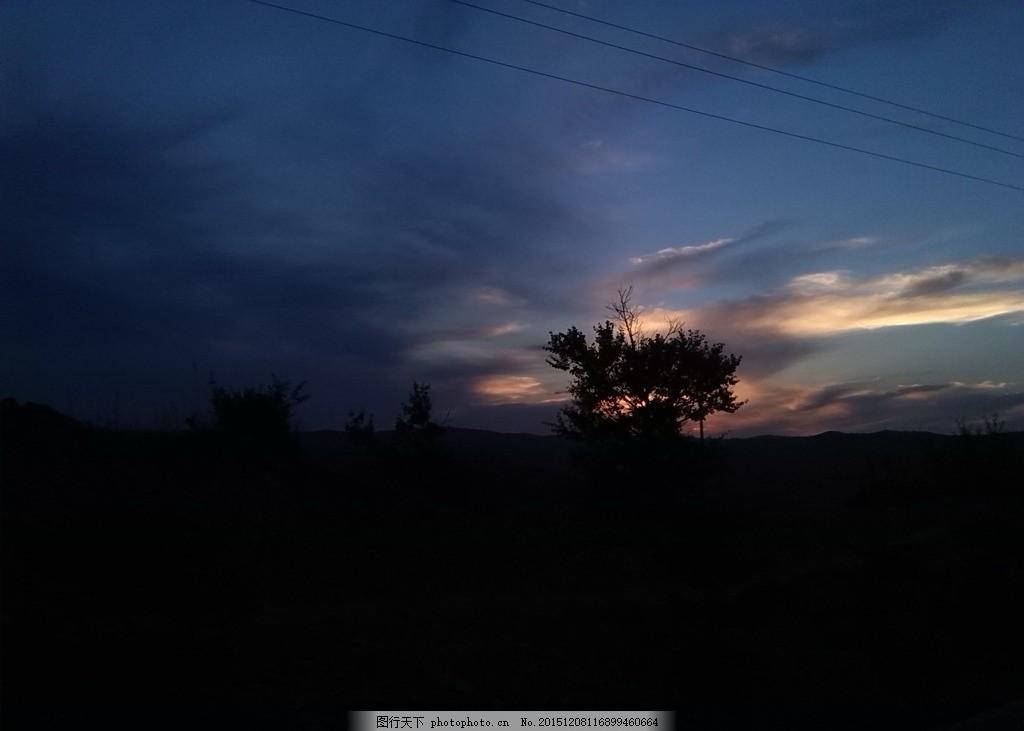 乡村晚霞 照片 黑夜 图静 摄影 自然景观 自然风景
