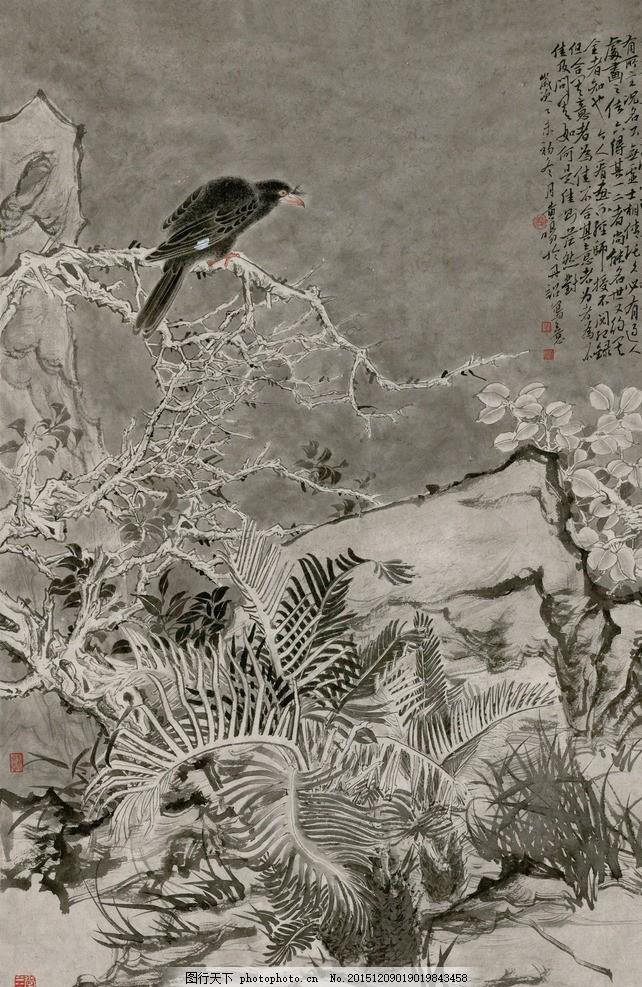 写意花鸟 黄旸 写意 花鸟 古意 水墨 国画 八哥 树枝 石头 铁树 书法