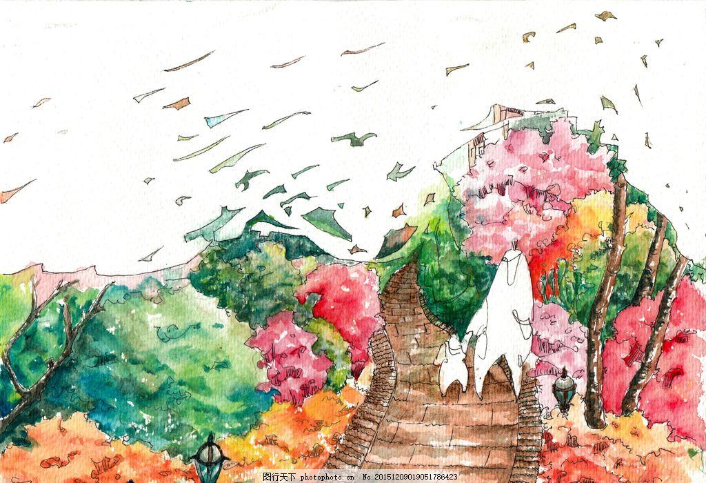 手绘钢笔淡彩 手绘 钢笔 淡彩 风景 园林 设计 文化艺术 绘画书法 300