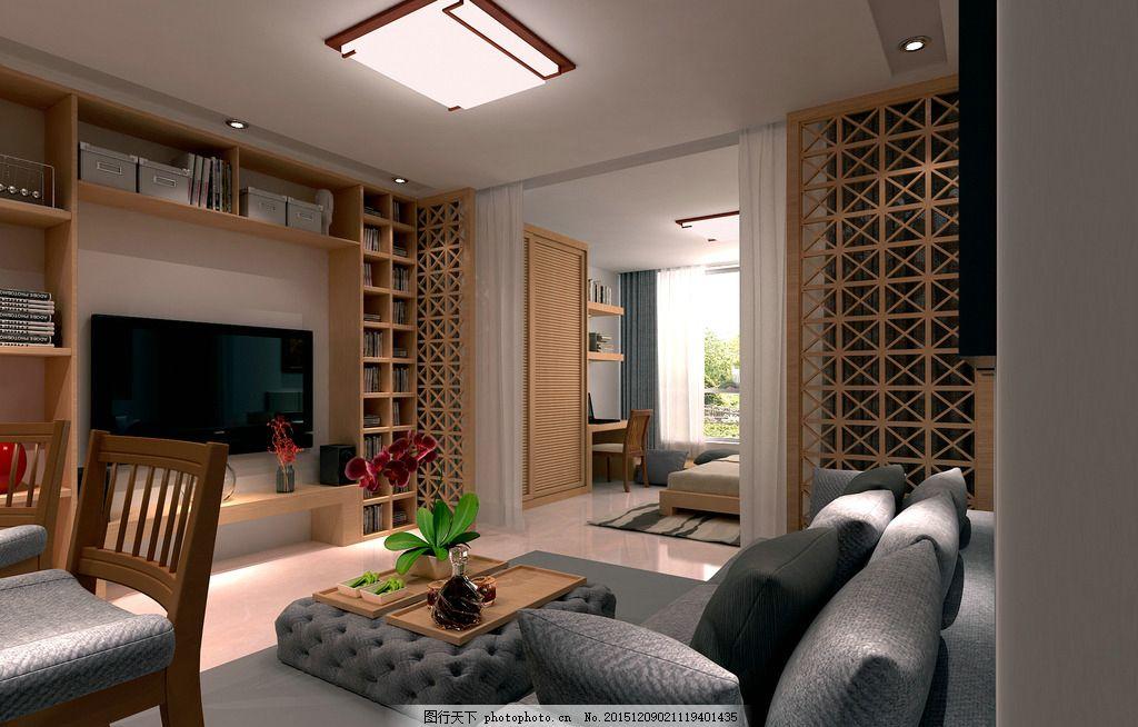 混搭风格单身公寓效果图 装修 简约