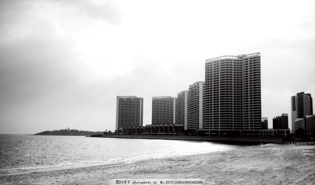 海边别墅 海边风景 建筑 大厦 城市 沙滩 大海 靠海楼盘 灰色世界
