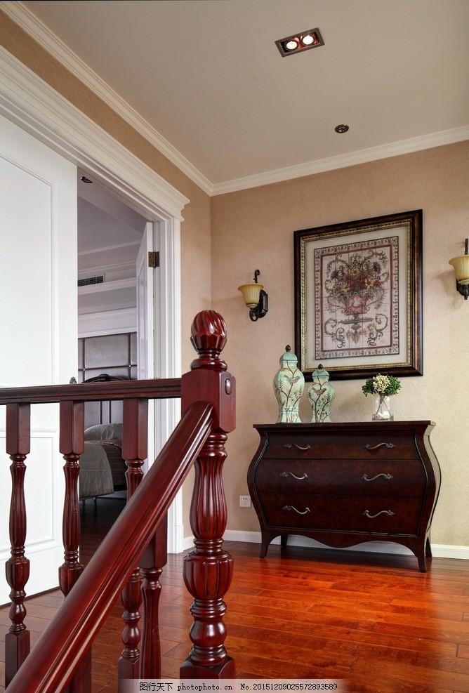 皇室客厅 欧式楼梯 欧式柜子 欧式扶手 红木 欧式客厅 欧式风格 欧式