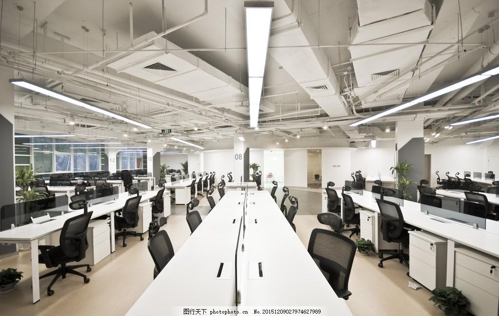 唯美办公室 简洁 简约 炫酷 白色系 欧式 商务 写字楼