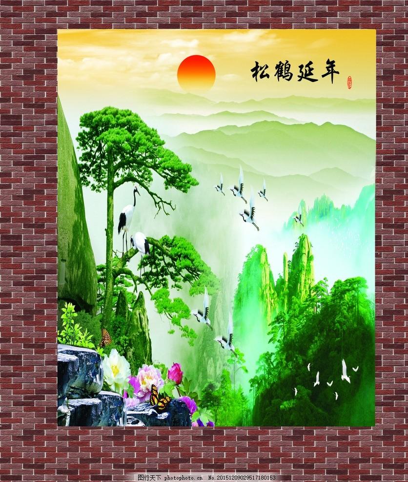 松鹤延年 影背墙 松鹤延年 影背墙 松树 鹤 山 水 设计 广告设计 广告
